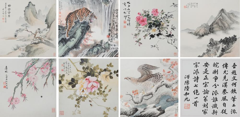 SET OF 8 CALLIGRAPHIES & PAINTINGS, MA JIN, ETC.