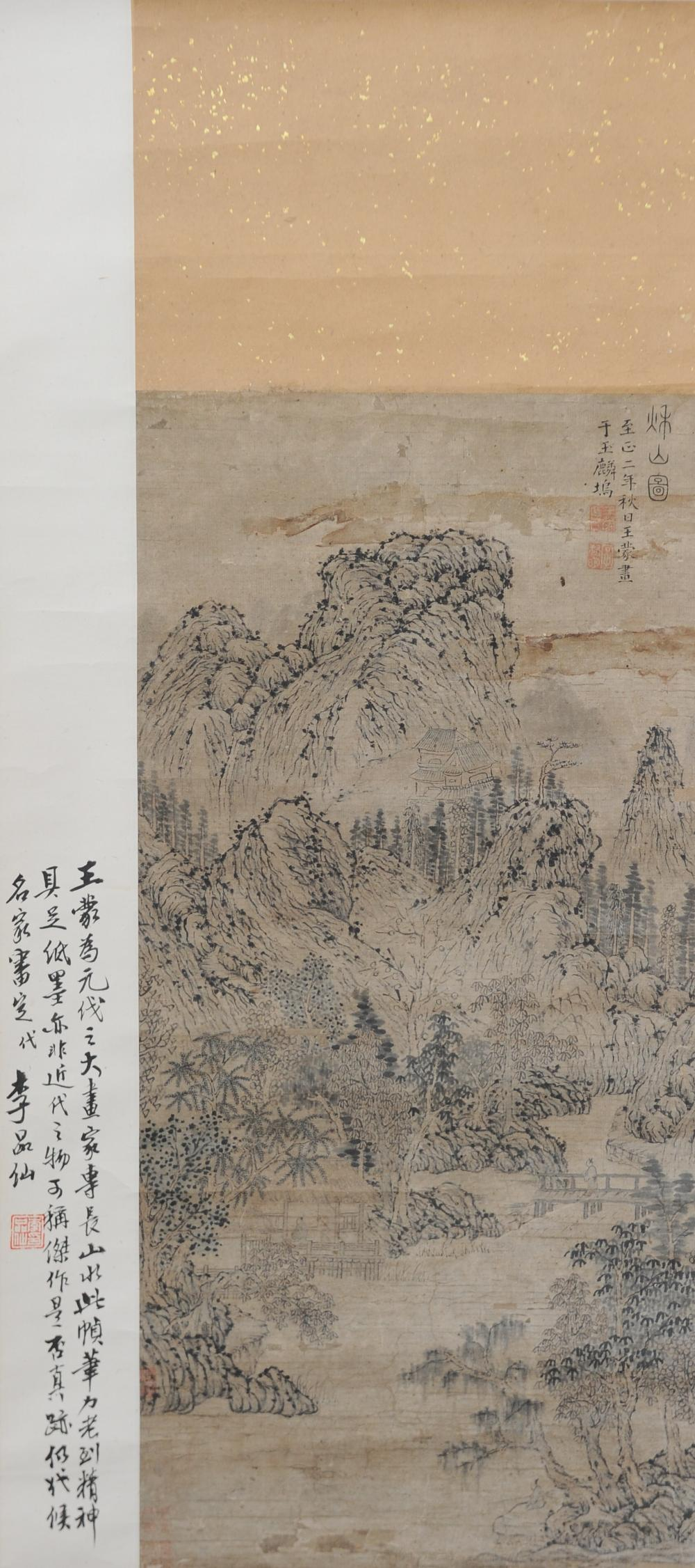 PAINTING ON SILK, ATTRIBUTED TO WANG MENG W/ NOTES