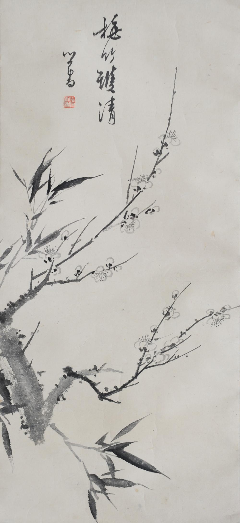 PAINTING OF FLOWER & BAMBOO BY PU RU