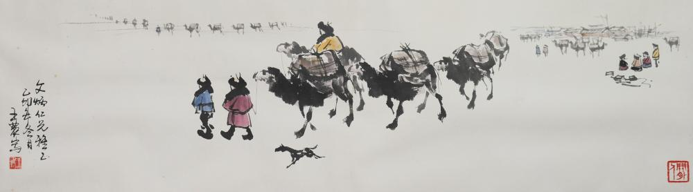 CHINESE PAINTING OF DESERT SCENE BY WANG NONG