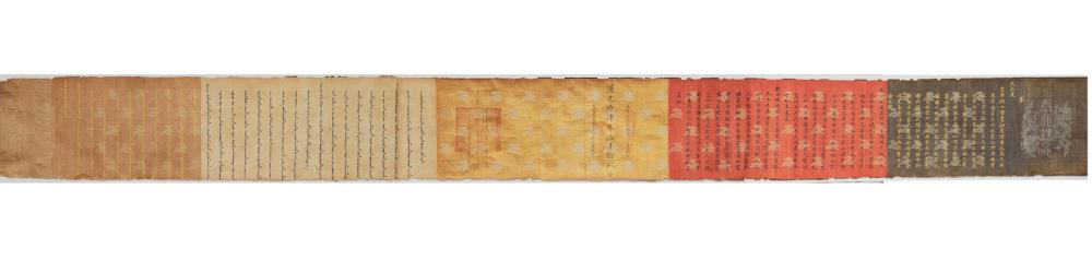 CHINESE IMPERIAL EDICT, DAOGUANG PERIOD