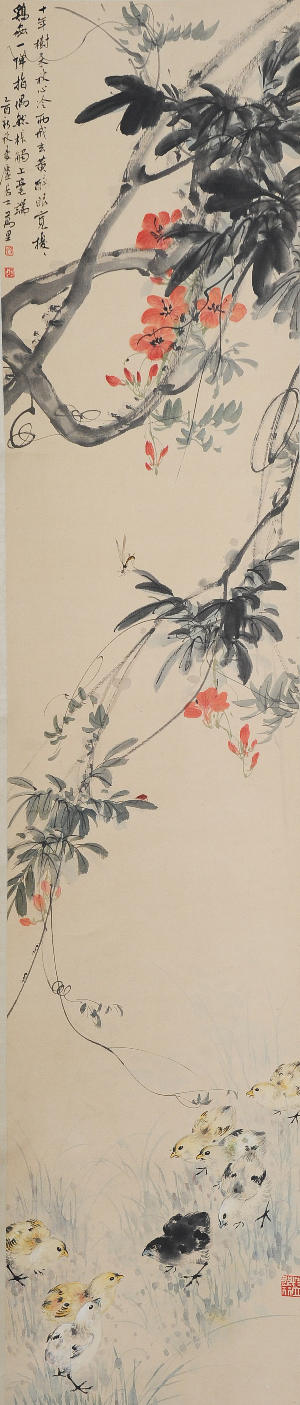 SCROLL PAINTING OF CHICKS & FLOWERS BY MA WANLI