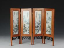 CHINESE TABLE SCREEN W/ PLAQUES BY WANG XIAOTING