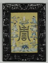 CHINESE SILK PANEL W/ 8 IMMORTALS, 18TH-19TH C