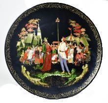 Vintage Fine Porcelain Thailand Collector Plates