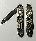 Vintage ADOLF HITLER/NAZI/SWASTIKA/Pocket Knife