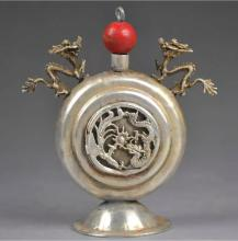 Chinese Tibetan Silver Dragons Old Snuff Bottle