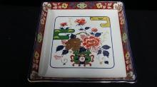 Vintage Chinese Square Dish
