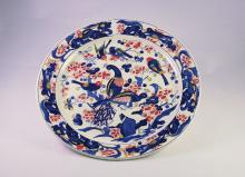 A Transfer-printed Earthenware Chinoiserie Charger, 20th Century