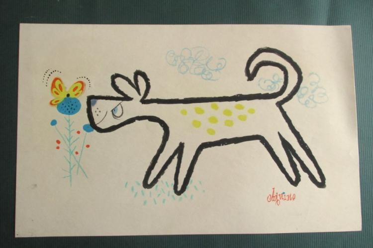 Albert Aquino (American) Dog & Butterfly