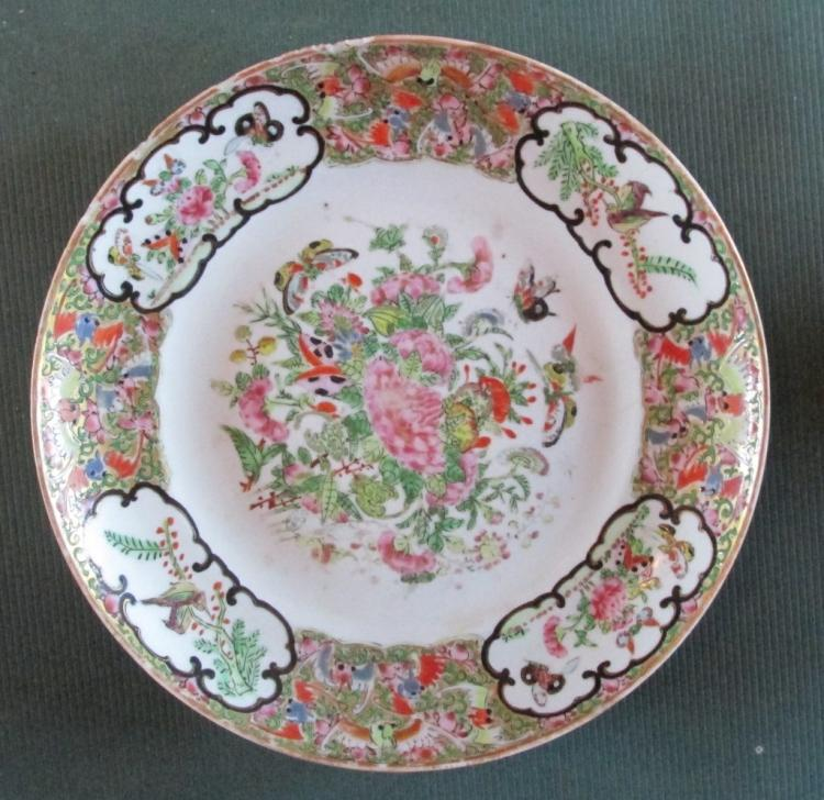 Quing Chinese Famille Rose Plate