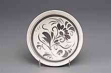 Online Oriental Art Winter Auction