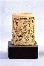 A VERY FINE CHINESE IVORY SCENERY BRUSH HOLDER