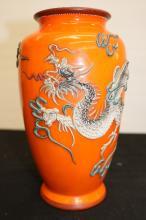 Orange Asian Vase (4749)