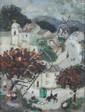 Francis SMITH (1881-1961) Paysage ibérique Aquarelle 16 x 13 cm