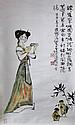 CHINE ROULEAU PEINT représentant une jeune fille enfilant des perles, inscription d'un poême avec cachet. 84 x 51 cm