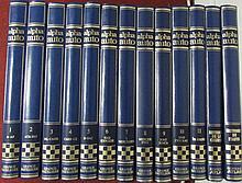 « Alpha Auto » Collection complète de 13 volumes.