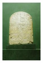 égypte, Nouvel Empire.   STELE cintrée en pierre,  au nom du serviteur du trésor «Ousy»   Plus grande H. 35,5 cm - Plus grande Larg. 25 cm