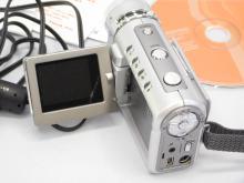Lot 90: Microtech Take It Mv300 Digital Video Camera In