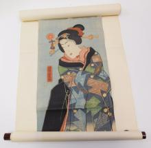 Antique Japanese Hand Signed Rice Paper Painting Of Geisha Woman