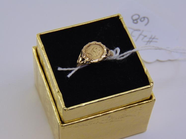 1.6 Gram 10K Gold Miniature Coin Panda Ring Sz 6.5