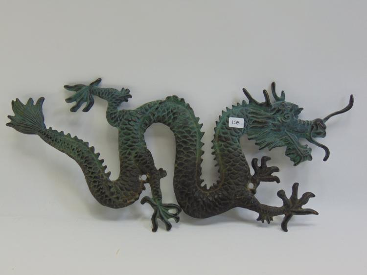 Vintage Brass Dragon Wall Hanging