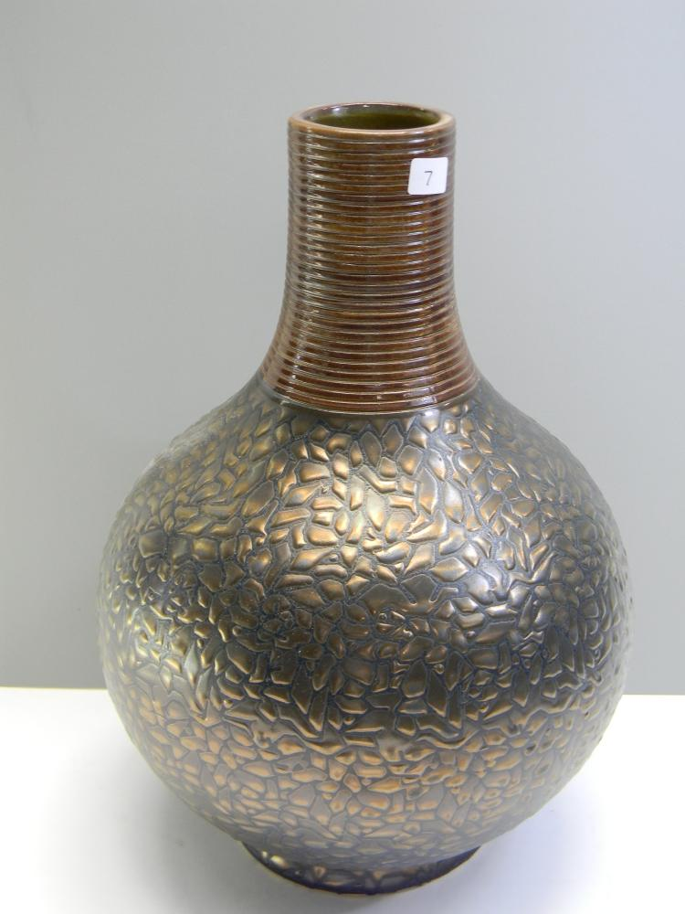 "Decorative ""Brasstone Embossed"" Clay Vase"