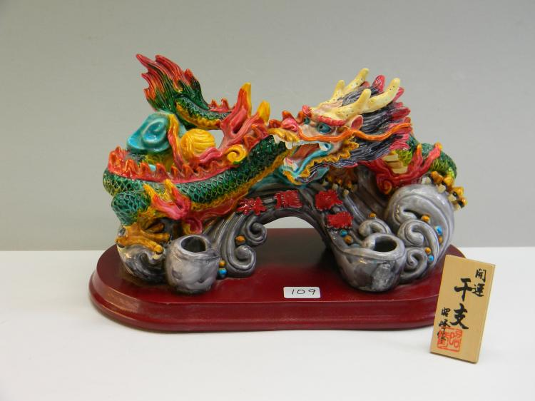 "Modern Ceramic Painted ""Dragon"" Figurine"