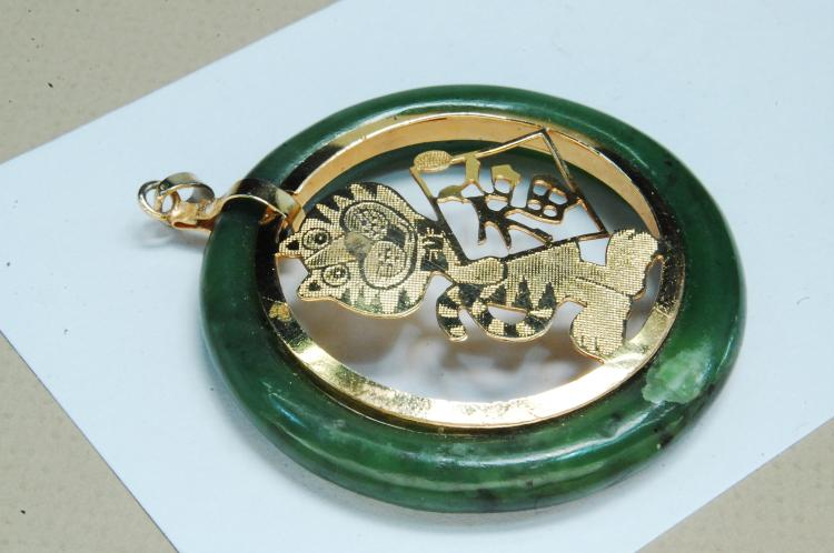 Vintage Jade Year Of The Tiger Pendant