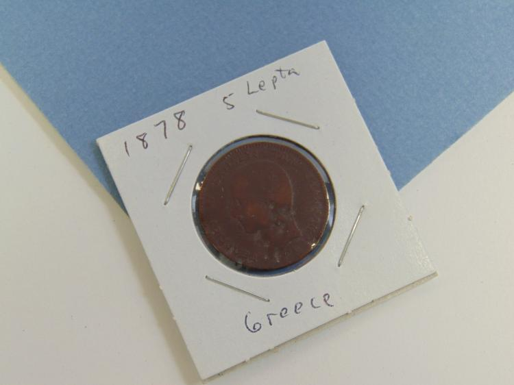 Lot 92: 1878 Greece 5 Lepta Copper Carded Coin