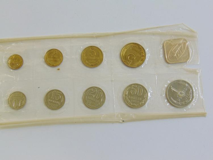 Lot 113: 1988 Uncirculated Proof USSR Russia Coin Set