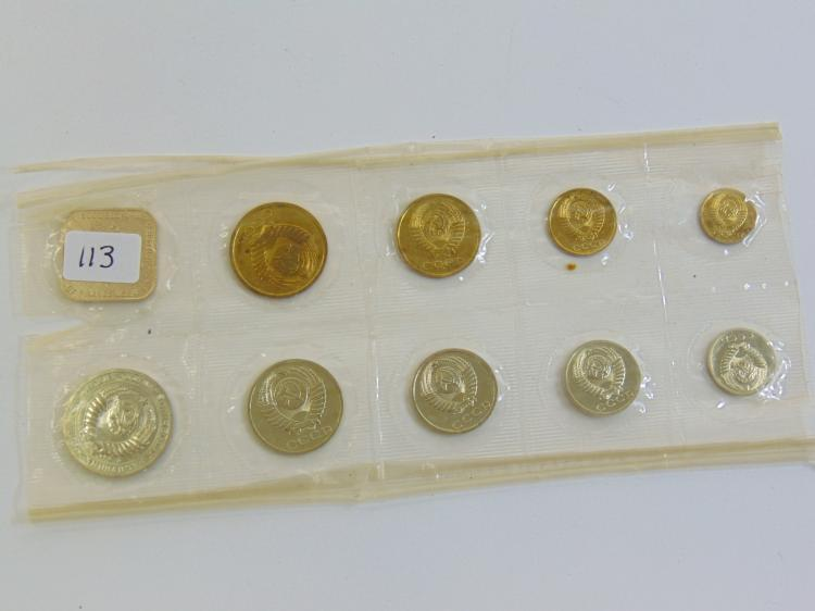 1988 Uncirculated Proof USSR Russia Coin Set