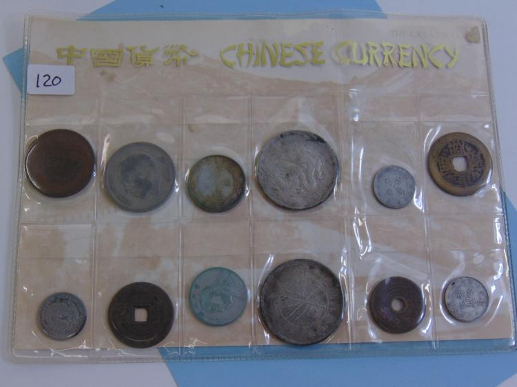 Hong Kong Exchange Chinese Currency Coin Set