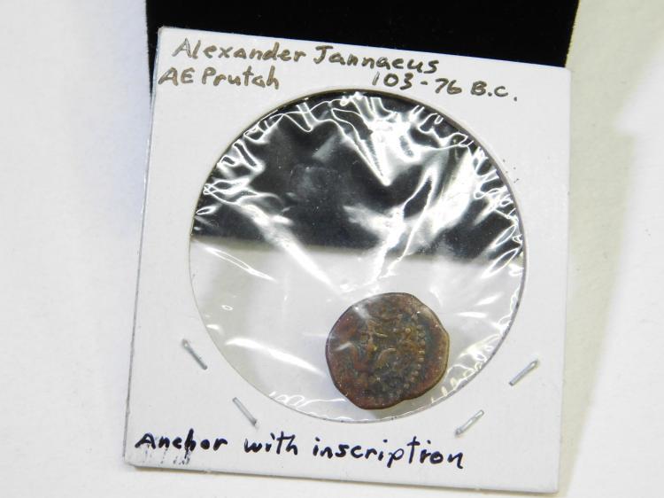 Widows Mite Ae Prutah 103-76 Bc Alexander Jannacus Bronze Coin