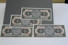 Lot 136: Lot Of 6 Uncirculated Sequentially Numbered 1969 1 Peso Banknotes