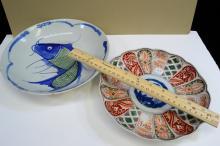 Lot 139: Lot Of 2 Antique Japanese Cobalt Blue And Imari Porcelain Bowls