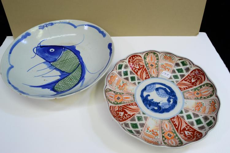 Lot Of 2 Antique Japanese Cobalt Blue And Imari Porcelain Bowls