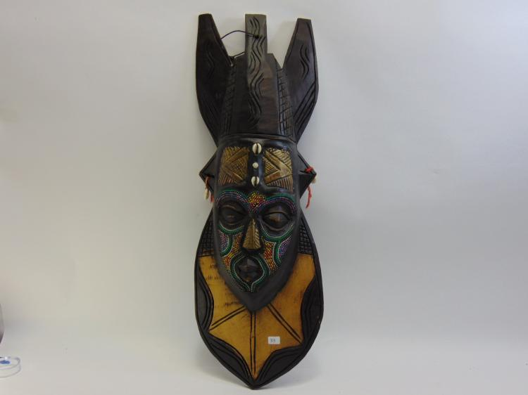 Hand Carved Ghana Africa Tribal Mask Wall Hanging