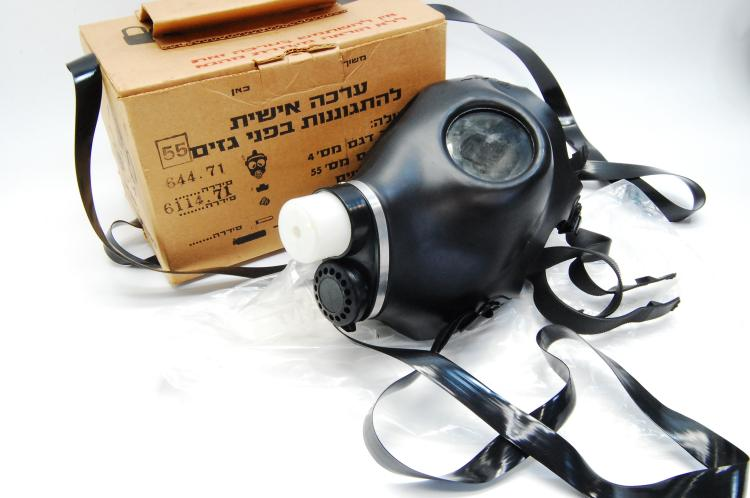 Made In Israel Gas Mask In Original Box.