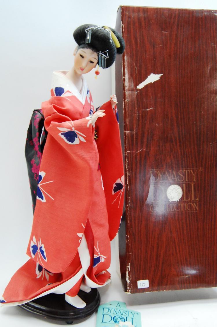 Vintage Dynasty Doll Collection Geisha Doll
