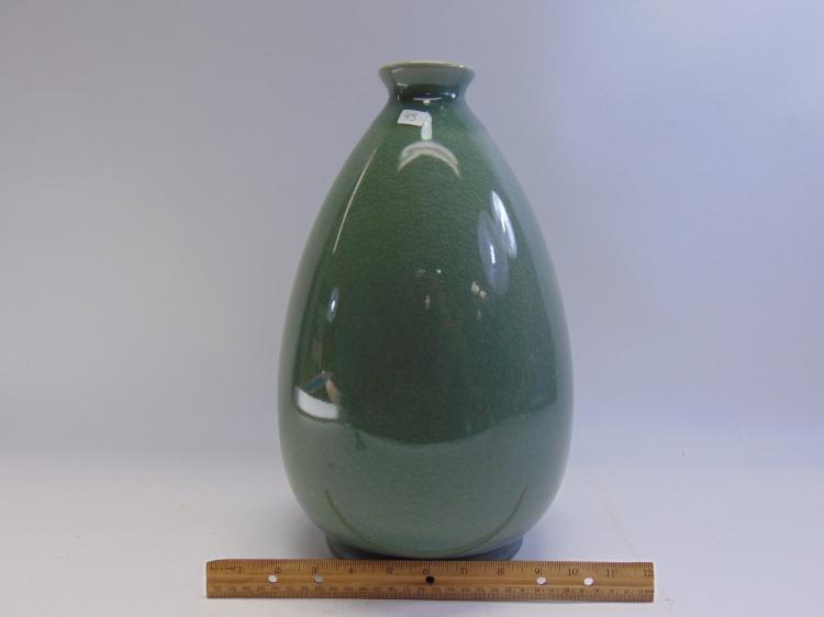 Lot 45: Vintage Privilege International Large Crazed Decorative Vase