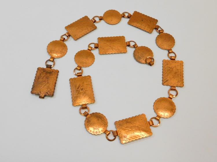 Vintage Southwestern Stamped Copper Concho Belt