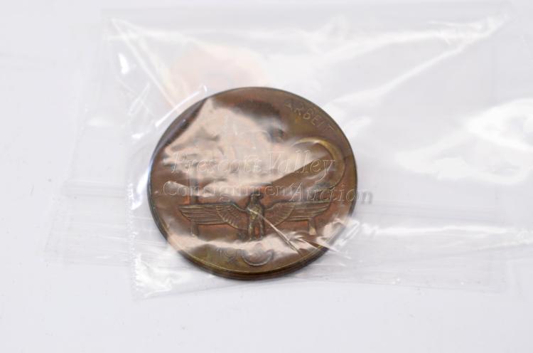 Lot 175: 1934 Nazi German Tag Der Arbeit Brass Work Day Pin Back Badge Marked Oberstein