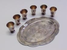 Lot 61: Silver Plated Hand Chased Set of Platter & 6 Wine Shot Glasses