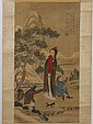 WATERCOLOR ON FABRIC - Scroll with artist seal; woman and two children playing with small dog. Condition good to fair; scattered cre...