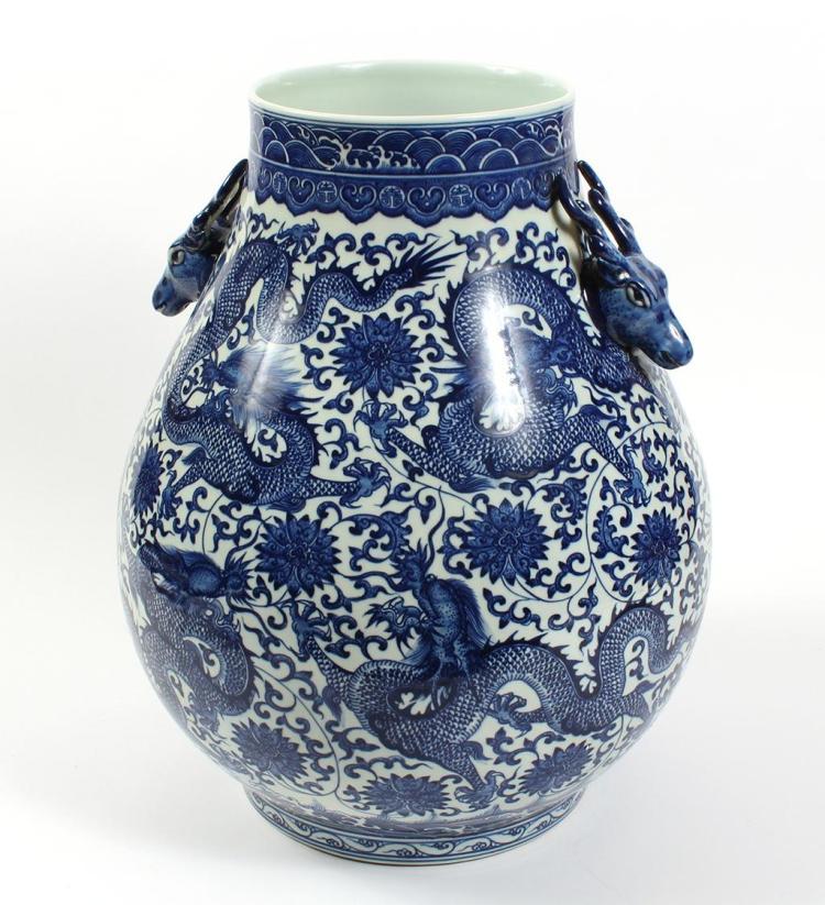 Chinese Porcelain Blue White Hu Vase With Deer Head Handle