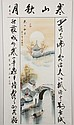 WATERCOLOR ON PAPER - Chinese scroll with village and calligraphy; with artist seals