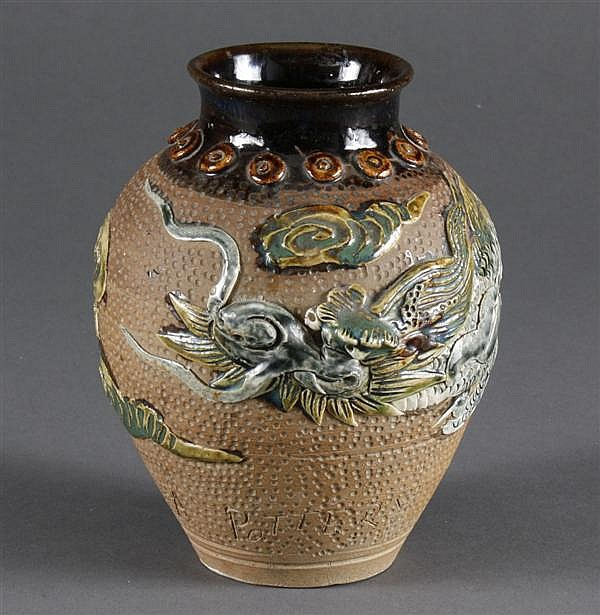Japanese Pottery Vase Marked Okinawa Pottery Globular