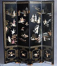 FOUR PANEL FOLDING SCREEN - Chinese black lacquer, maker unknown; marked with metal and enamel badge, lower left rear: