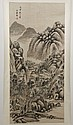 WATERCOLOR ON PAPER - Chinese scroll of landscape and village; with artist seal. Condition good. Mid to late 20th century. 51